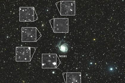 Новый телескоп помог обнаружить семь карликовых галактик