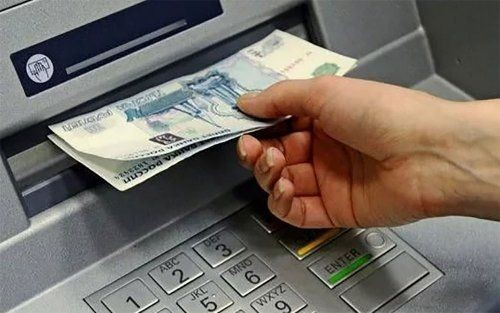 О сроках выплаты пенсий через кредитные организации - «челябинская область»