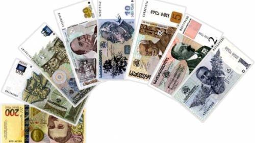 Обесценивание грузинского лари бьет рекорды— реакция правительства иэкспертов - «экономика»