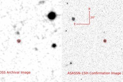 Обнаружена самая яркая сверхновая звезда