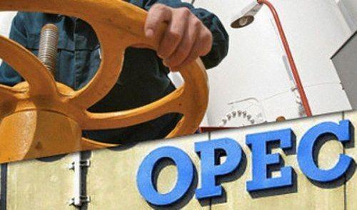 Опек ограничит добычу нефти науровне 32,5–33 млн баррелей вдень - «энергетика»