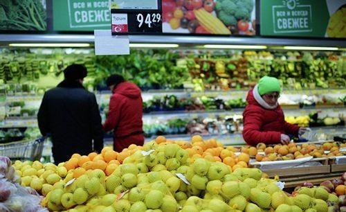 Овощи и фрукты, которые не купила россия, гниют в теплицах - «экономика»