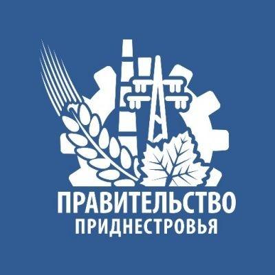 Парламент приднестровья оценил работу правительства как неудовлетворительную - «экономика»