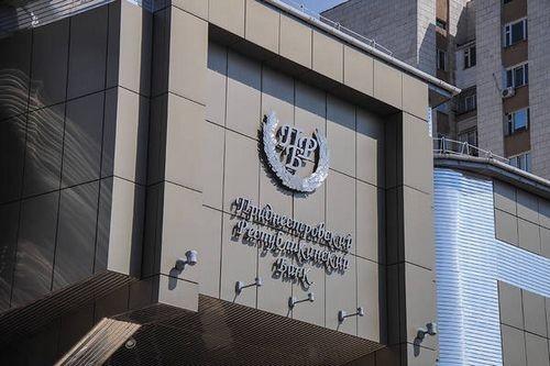 Парламент приднестровья отправляет главу центробанка вотставку - «экономика»