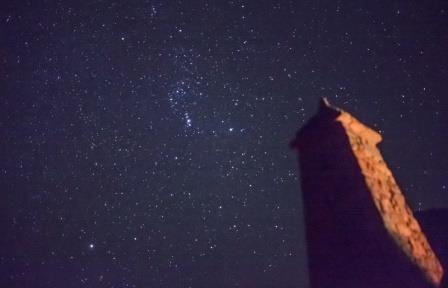 Первые звезды появились во вселенной на 140 млн лет позже, чем считалось ранее