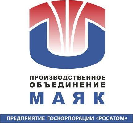 По «маяк» полностью выполнило гособоронзаказ 2017 года - «новости челябинска»
