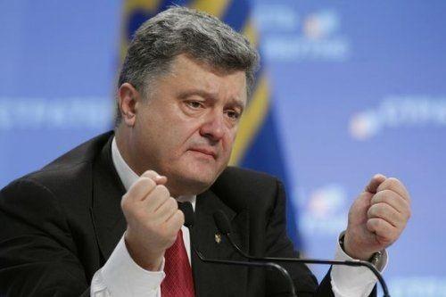 Президента украины призвали запретить встране газ иперейти надрова - «энергетика»