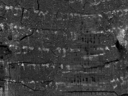 Расшифрован один из древнейших фрагментов библии