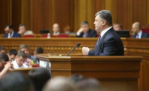Развенчать украинских олигархов: пошаговая инструкция - «экономика»