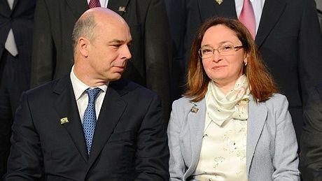 Резервный фонд— нерезиновый: как скоро россия исчерпает свои резервы? - «экономика»