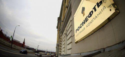 «Роснефть» досрочно прекратила полномочия вице-президента олега феоктистова - «энергетика»