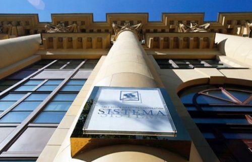 «Роснефть» просит снять арест счасти активов афк «система» - «энергетика»
