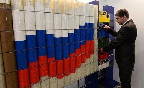 Россия выходит из кризиса - «экономика»