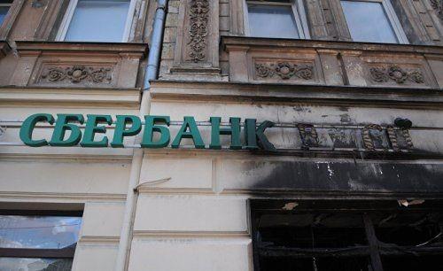 Российские банки на украине: бить витрины, забирать лицензии, не трогать? - «экономика»