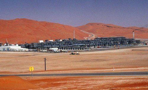 Российско-саудовская нефтяная война - «экономика»