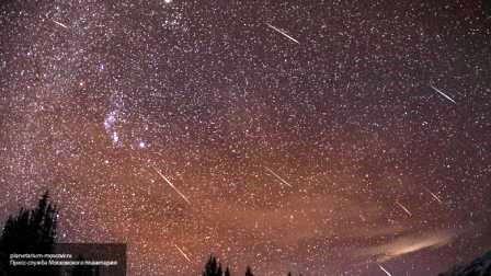 С сегодняшнего дня можно наблюдать метеорный поток лириды