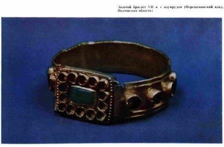 Серия «археология ссср» теперь доступна онлайн