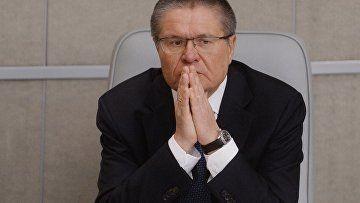 Спад российской экономики — позади - «экономика»