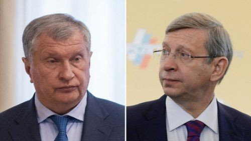Суд удовлетворил иск «роснефти» к«системе» на136 млрд рублей - «энергетика»