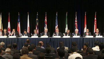 Транстихоокеанское партнерство или счастье народов против их воли - «экономика»