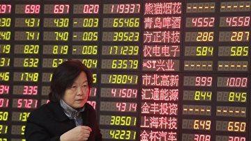 Три сценария для китайской экономики: хороший, плохой и кошмарный - «экономика»