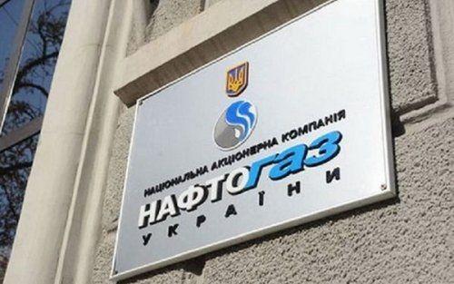 Украина может возобновить покупку российского газа к2030 году: «нафтогаз» - «энергетика»