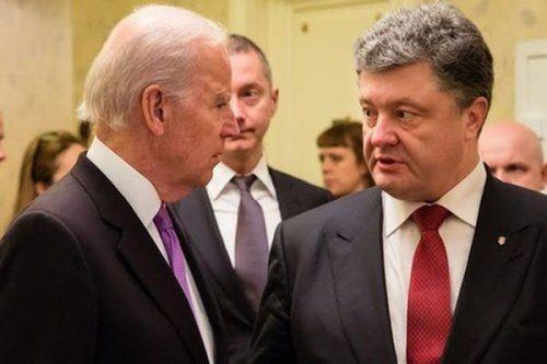 Украина получит финансовую помощь только после формирования нового правительства: байден - «экономика»