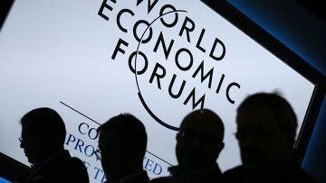 Украинцы в давосе говорили о коррупции - «экономика»