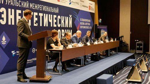 В челябинске обсудили вопросы розничного рынка электроэнергии - «новости челябинска»