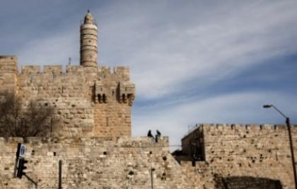 В иерусалиме обнаружили предполагаемое место суда над христом