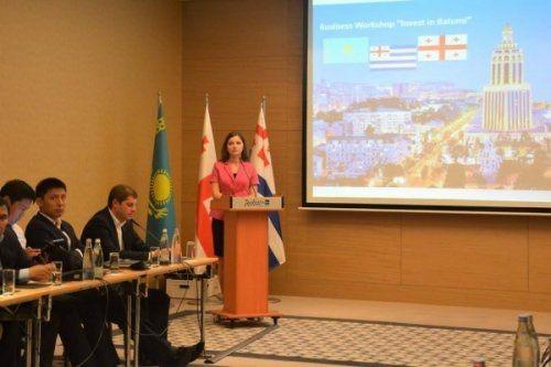Ваджарии прошел грузино-казахстанский бизнес-форум - «новости дня»