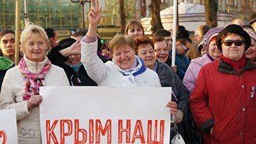Вера в керченский мост и «золотой дождь» - «экономика»