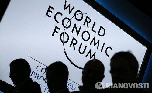 Всемирный экономический форум в давосе — плохое начало года - «экономика»