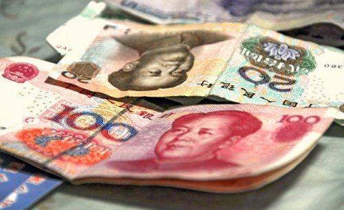 Вызов сороса в отношении юаня не увенчается успехом - «экономика»