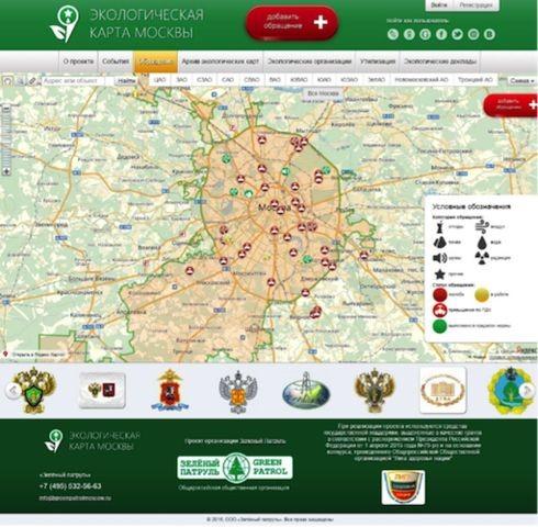Жители столицы смогут пожаловаться на загрязненный воздух на «экологической карте москвы»